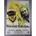 """PLAKAT """"VISA POUR HONG-KONG"""""""