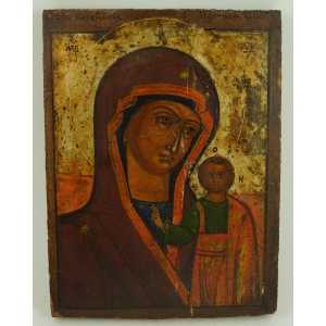 http://www.antyki-urbaniak.pl/2351-14453-thickbox/matka-boska-kazaska-xix-w.jpg