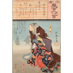 https://antyki-urbaniak.pl/4310-35122-thickbox/drzeworyt-ukiyo-e-z-wierszem-hiroshige-utagawa-1797-1858-japonia-era-edo-1845-1848-r-.jpg