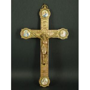 https://antyki-urbaniak.pl/4469-36761-thickbox/krucyfiks-z-medalionami.jpg