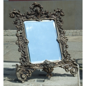 https://antyki-urbaniak.pl/502-2529-thickbox/neorenaan-mirror-2nd-half-of-the-19th-century-19th-century.jpg